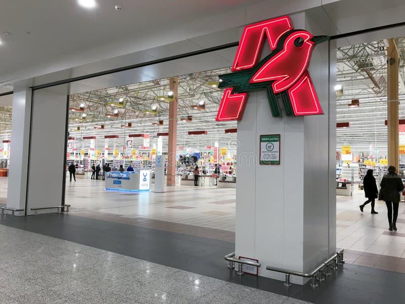 Ingang aan Auchan-hypermarket binnen het winkelcentrum royalty-vrije stock afbeelding