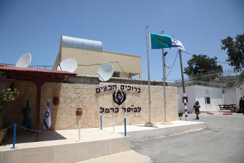 Ingang aan Carmel Prison in Israël royalty-vrije stock foto