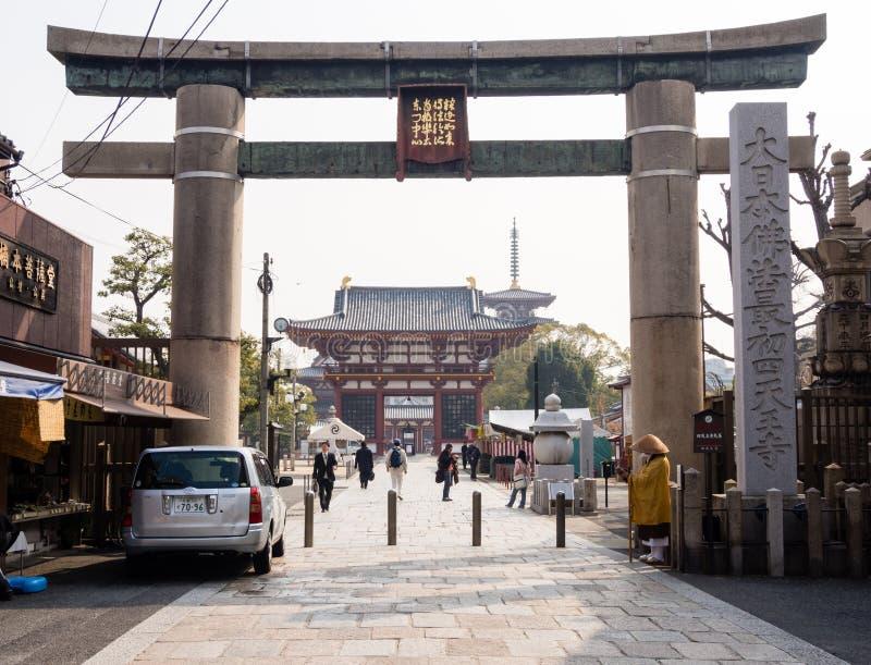 Ingang aan de boeddhistische tempel van Shitennoji in Osaka stock afbeelding