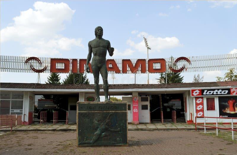 Ingang aan Dinamo-complexe sporten, Boekarest, Roemenië stock afbeeldingen