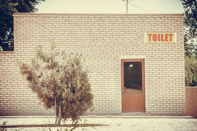 Ingang aan een openbaar toilet royalty-vrije stock foto's