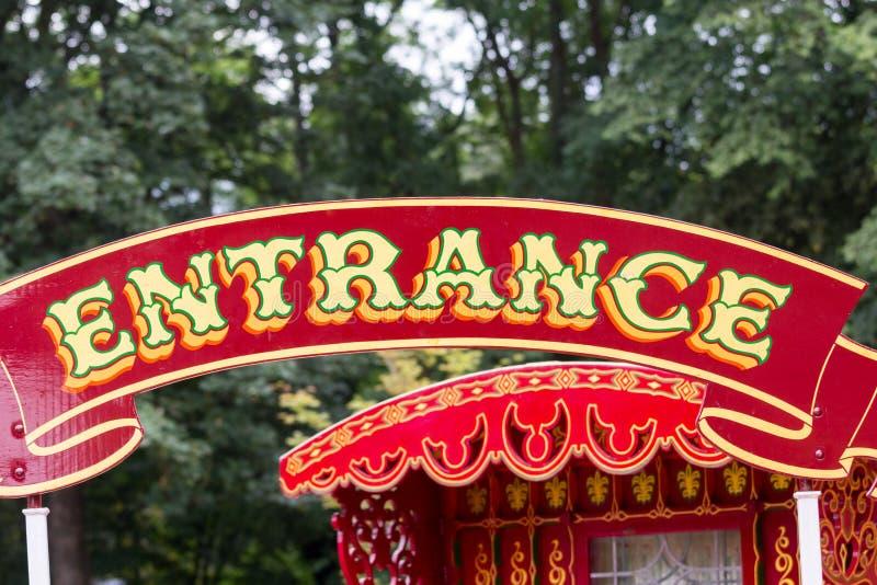 Ingang aan een uitstekend circus royalty-vrije stock afbeeldingen