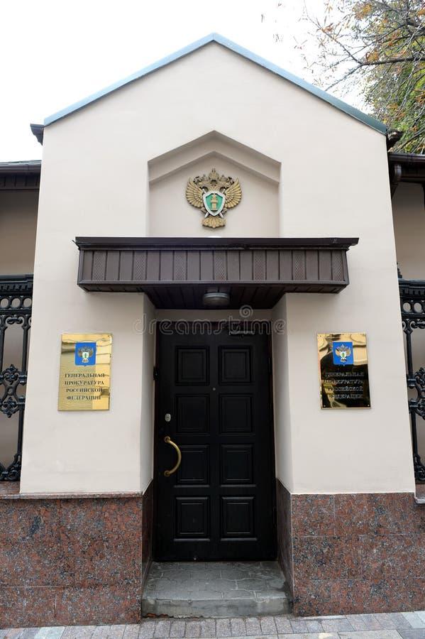 Ingang aan het grondgebied van het Bureau van het Procureur - generaal van de Russische Federatie op de Straat van Bolshaya Dmitr royalty-vrije stock afbeelding
