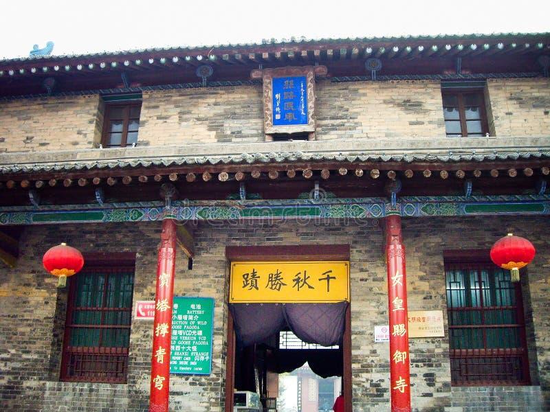 Ingang aan Kleine Wilde Ganspagode, China royalty-vrije stock foto