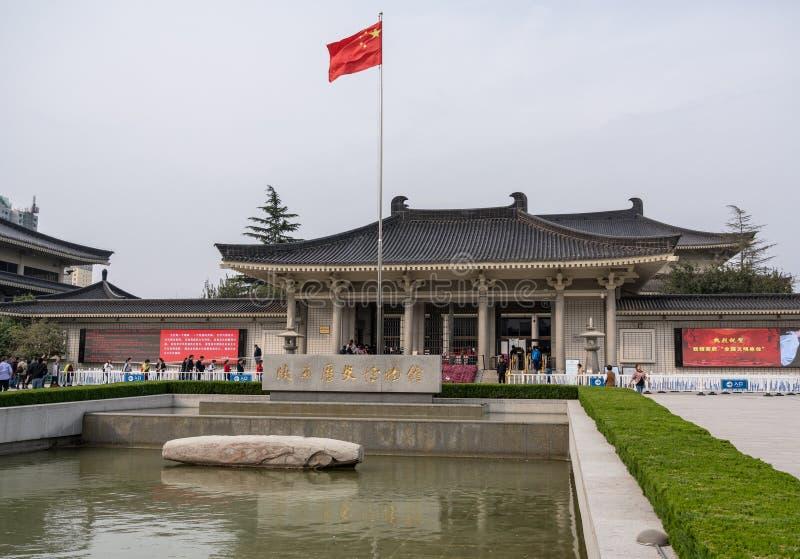 Ingang aan Shaanxi-Geschiedenismuseum in Xian stock afbeeldingen