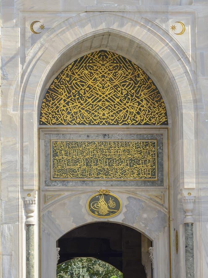 Ingang aan Topkapi-Paleis in Istanboel Vroegere woonplaats van de Ottomanesultannen royalty-vrije stock afbeeldingen