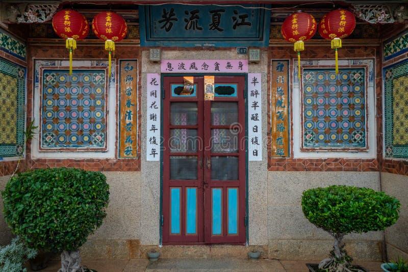 Ingang van een traditioneel huis in Taiwan stock foto