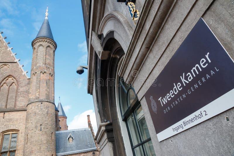 Ingang van Nederlands Huis van Afgevaardigden van Binnenhof-Si royalty-vrije stock fotografie