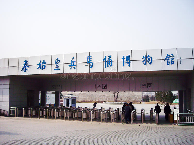 Ingang van Xian Terracotta Warriors Museum in Xian, China stock foto
