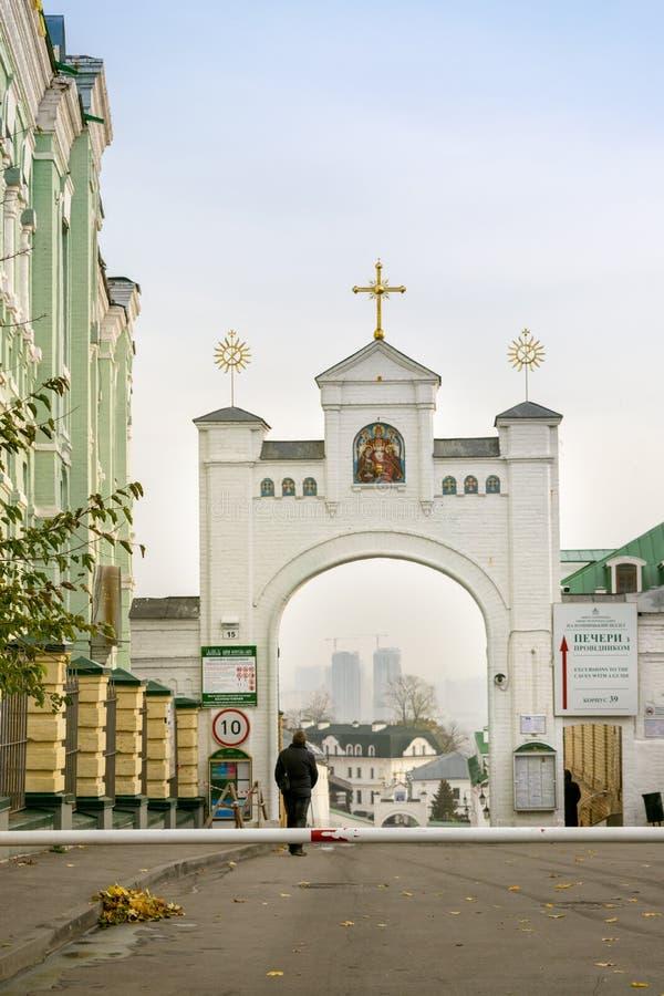 Ingangspoort aan Kiev Pechersk Lavra, Oekraïense kerk, Kiev royalty-vrije stock foto