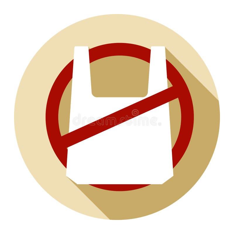 Ingen plastpåsesymbol på kräm- bakgrund royaltyfri illustrationer