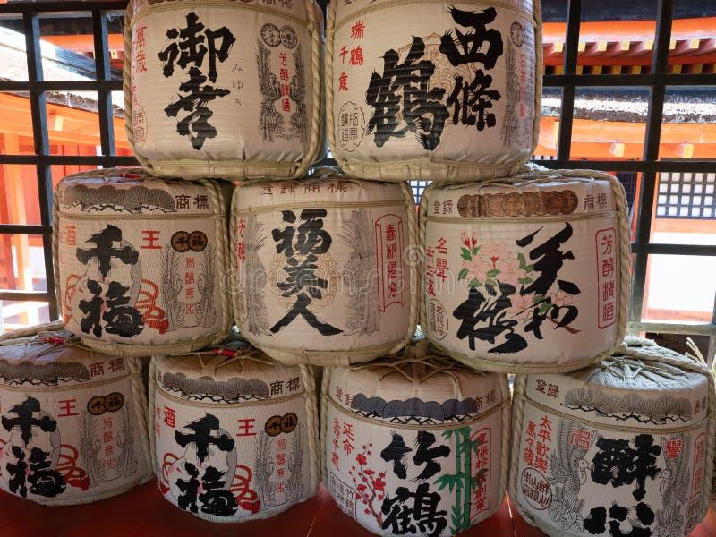 Ingepakte koopwaar bij Itsukushima-Heiligdom, Japan stock foto