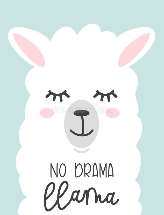 Inget gulligt kort för dramalama med tecknad filmlaman Motivational och inspirerande citationstecken för ingen probLlama royaltyfri illustrationer