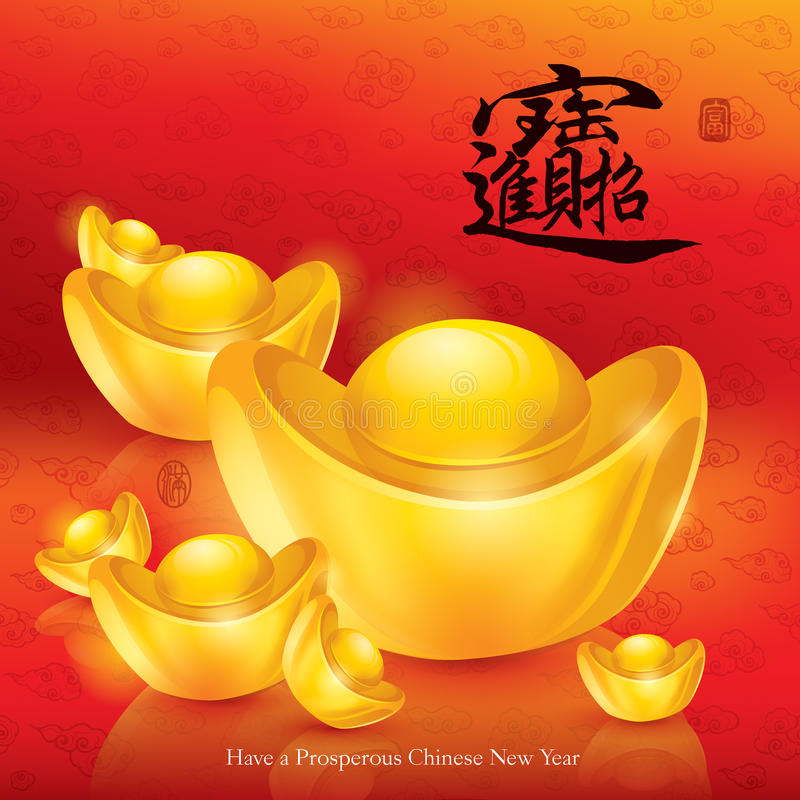 Ingot. Chinese gold. Translation of text: Good Fortune. Ingot are used as a symbol of prosperity by chinese and are frequently displayed at Chinese New Year royalty free illustration