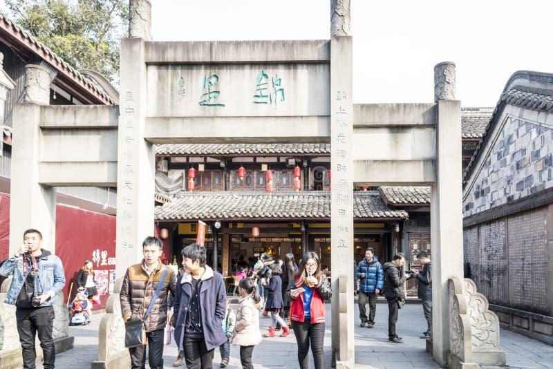 Ingresso del memoriale di Jinlin immagini stock