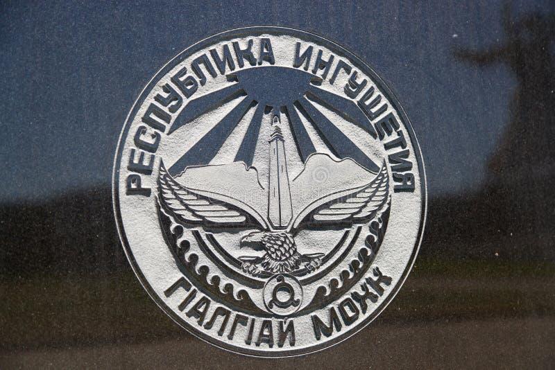 Ingusjetien symbol royaltyfria bilder