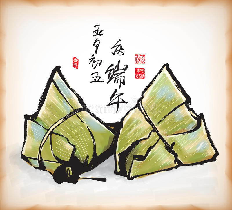 Ink Painting of Chinese Rice Dumpling. Ink Painting of Zongzi - Traditional Dragon Boat Festival dumpling with Chinese Greeting Calligraphy. Vector file royalty free illustration