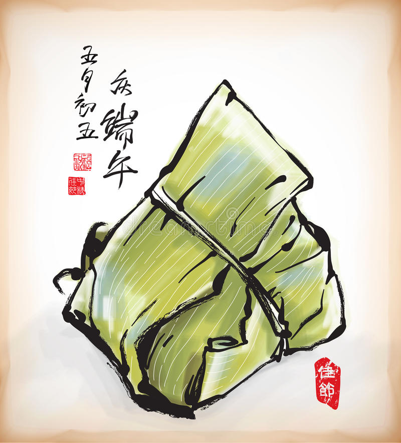 Ink Painting of Chinese Rice Dumpling stock illustration