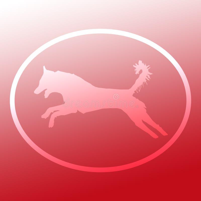 Inländisches Haustier ausgebildete Tierhundeillustration Logo Banner Image stock abbildung