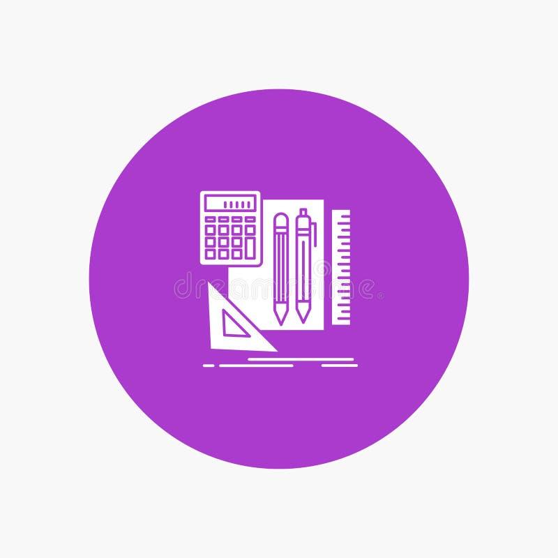 Inmóvil, libro, calculadora, pluma ilustración del vector