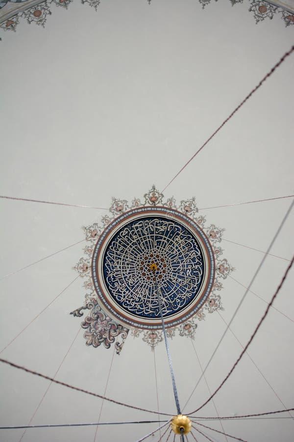 Innenansicht der Haube in der Osmanearchitektur lizenzfreies stockbild