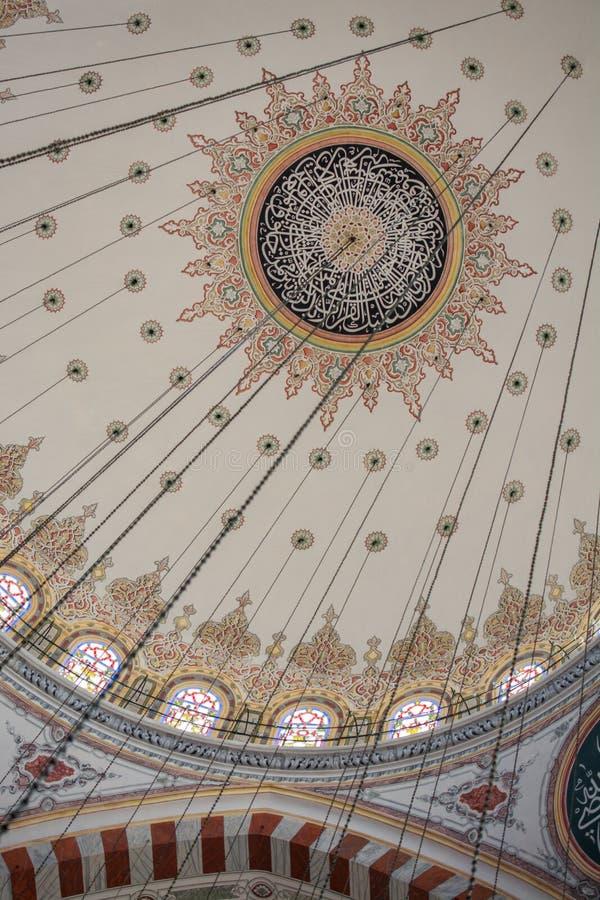 Innenansicht der Haube in der Osmanearchitektur lizenzfreies stockfoto