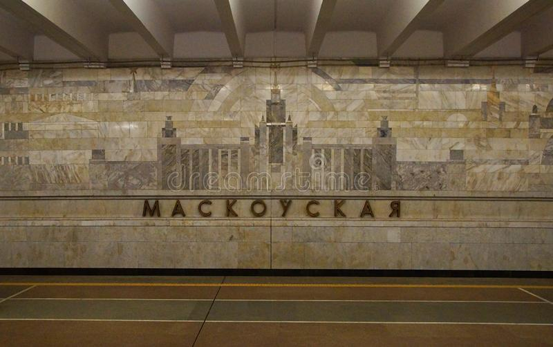 Innenraum der Metrostation Moskovskaya in Minsk lizenzfreie stockbilder