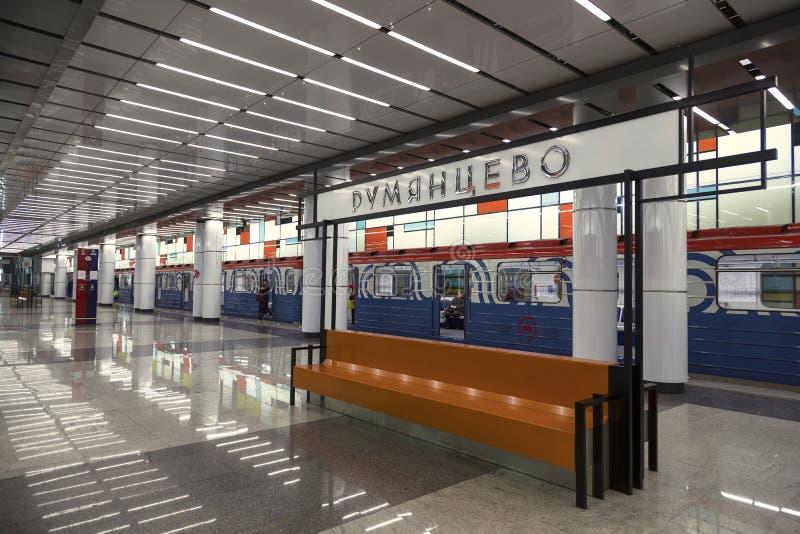 Innenraum des Moskau-Metrostation ` Rumyantsevo-`, Moskau lizenzfreies stockfoto