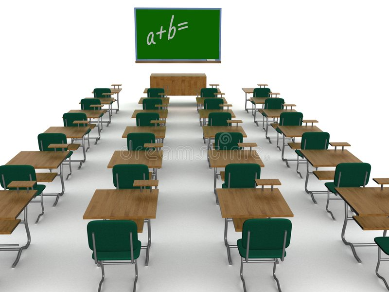 Innenraum einer Schulekategorie. stock abbildung