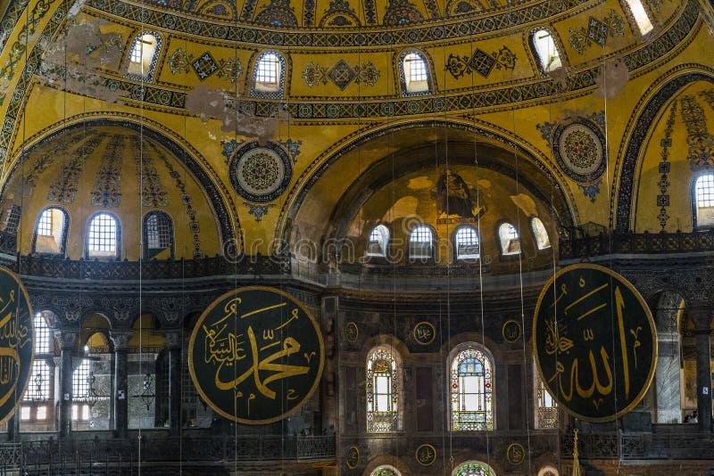 Innenraum von Hagia Sophia, Istanbul stockbild