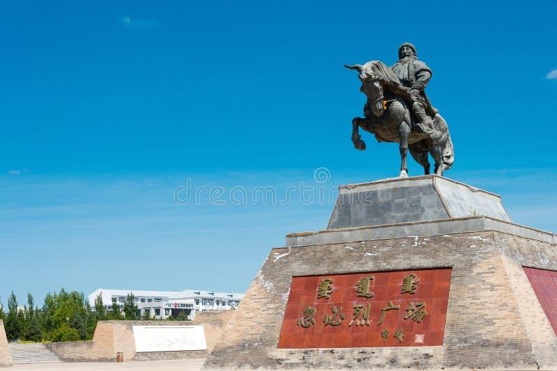 INNER MONGOLIA, CHINA - Aug 10 2015: Kublai Khan Statue at Kublai Square in Zhenglan Banner, Xilin Gol, Inner Mongolia, China. royalty free stock photos