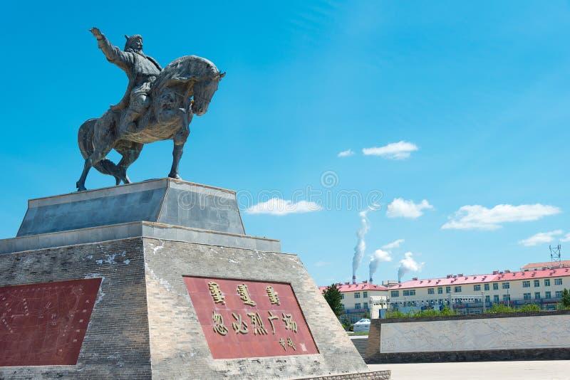 INNER MONGOLIA, CHINA - Aug 10 2015: Kublai Khan Statue at Kublai Square in Zhenglan Banner, Xilin Gol, Inner Mongolia, China. stock photo