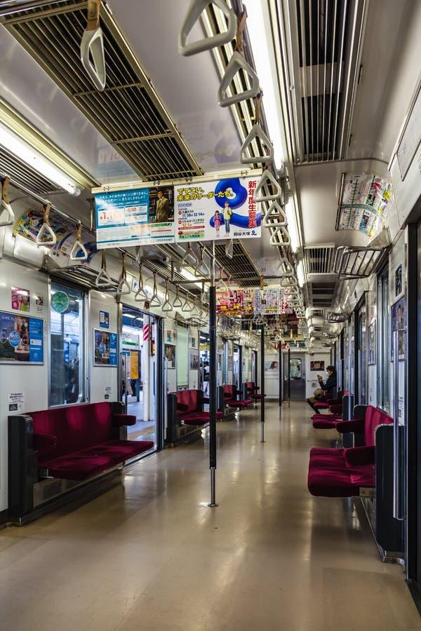 Innerhalb des Metro herein Stadtzentrums von Tokyo, Japan lizenzfreies stockfoto