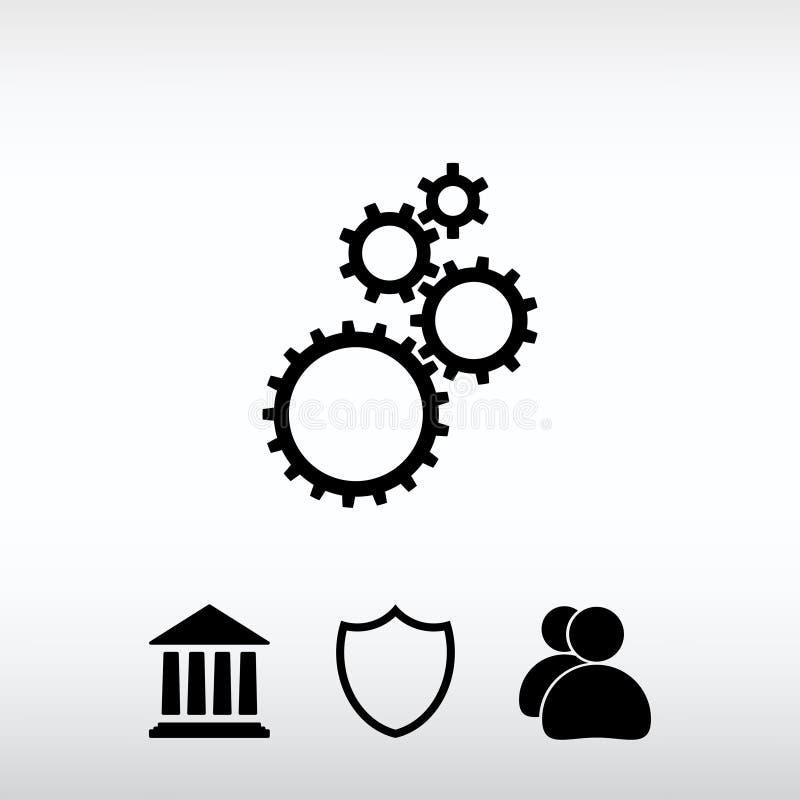 Innesta l'icona, illustrazione di vettore Stile piano di progettazione immagini stock libere da diritti