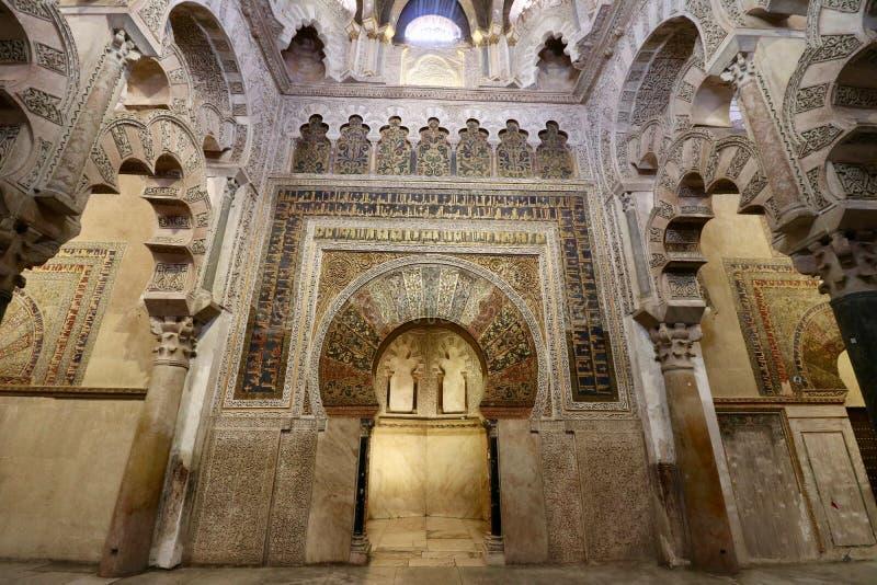 Inom av domkyrkan i Cordoba Andalusia, Spanien royaltyfri bild