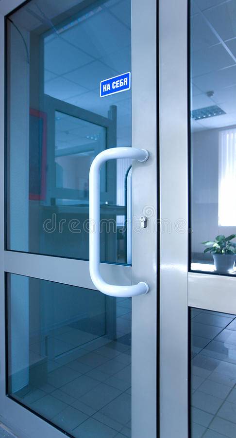 Download Input in office stock photo. Image of interior, doorway - 10930502