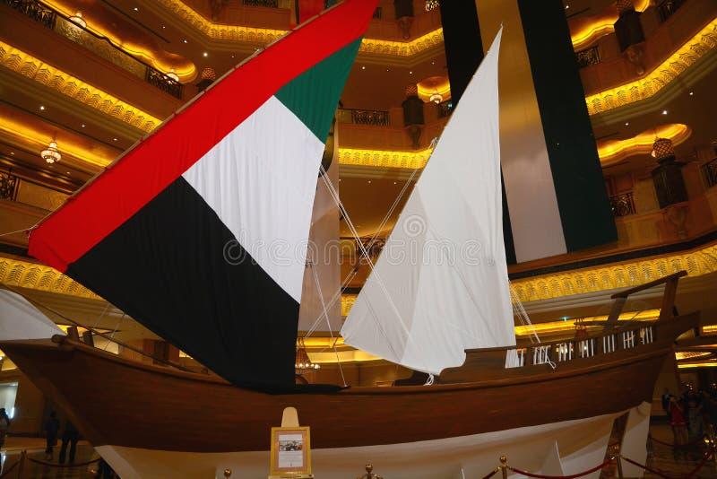 Inre av emiratslottbyggnaden royaltyfria foton