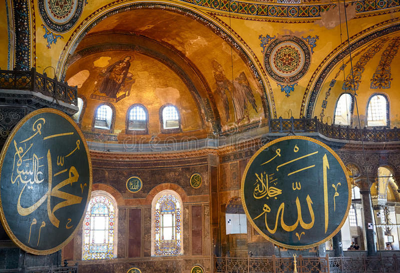 Inre av Hagiaen Sophia med islamiskt och beståndsdelar på till royaltyfri foto