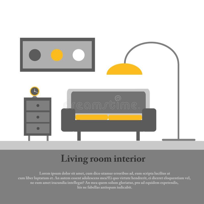 Inre för modern design av vardagsrummet vektor illustrationer