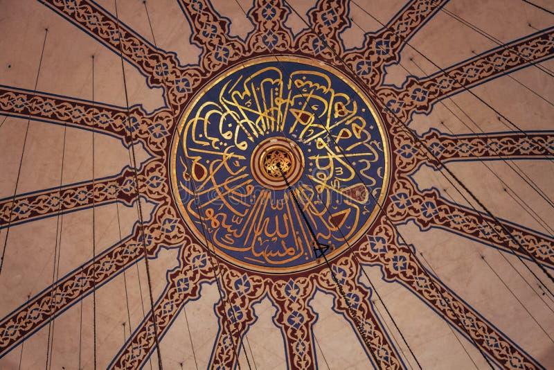 Inre sikt av den blåa moskén, Sultan Ahmet Camii, historisk gränsmärke arkivbild