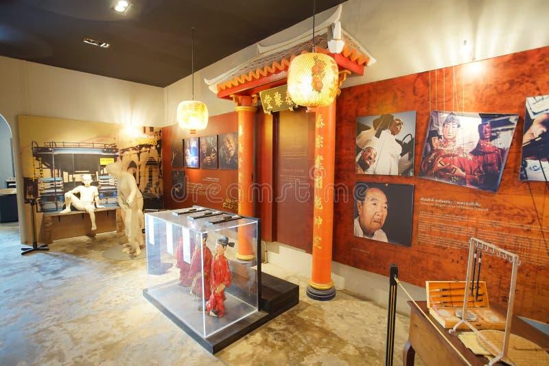 Inre sikt av Phuketen thailändska Hua Museum i Phuket, Thailand royaltyfri foto