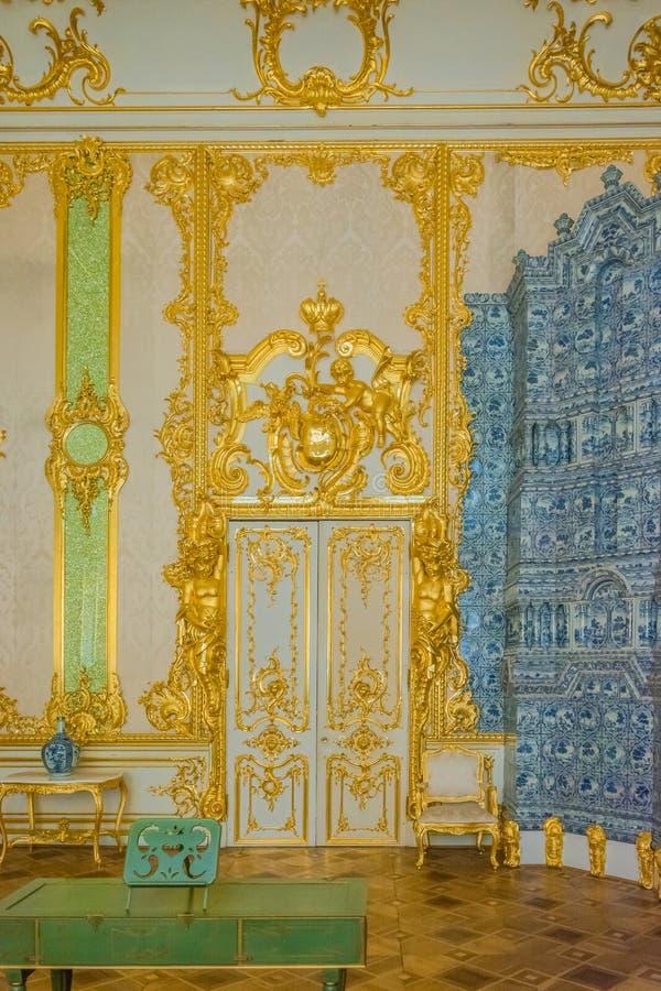 Inregarnering Catherine Palace, Tsarskoye Selo, Ryssland i Tsarskoe Selo den Alexander tr?dg?rden royaltyfri fotografi