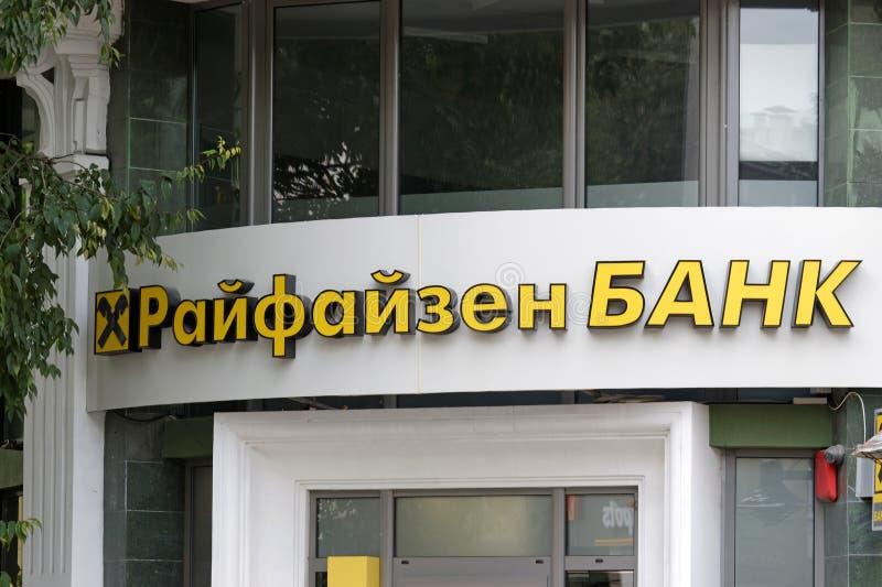Inschrijving in het Bulgaars van de filiaal van Raiffeisen Bank stock foto's