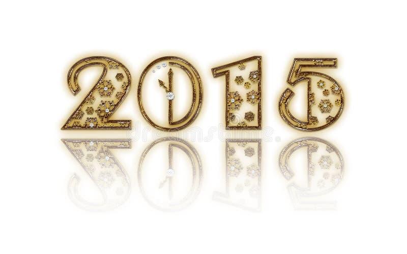Inscrição 2015 fotos de stock royalty free