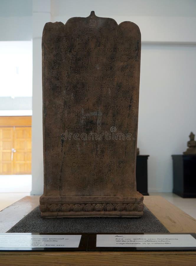 Inscrição de pedra imagens de stock royalty free