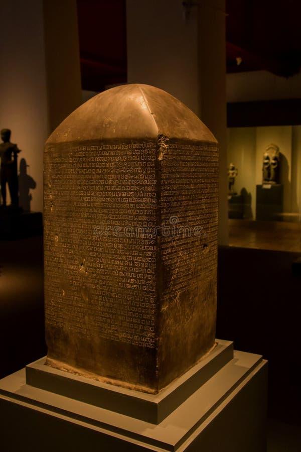 Inscrição de pedra, cidade de Sukhothai, inscrição de pedra do rei Ramkhamhaeng foto de stock royalty free