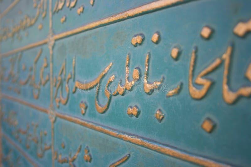 Inscrição do otomano fotos de stock