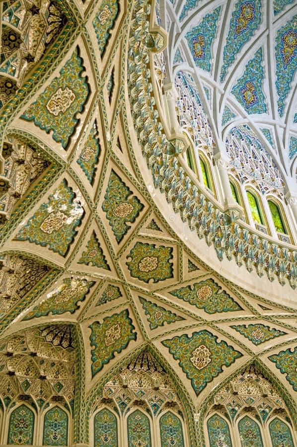 Inscrição islâmicas foto de stock