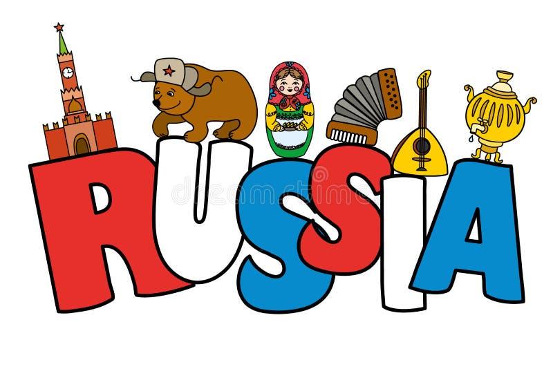 Inscrição RÚSSIA com elementos tradicionais do russo ilustração stock