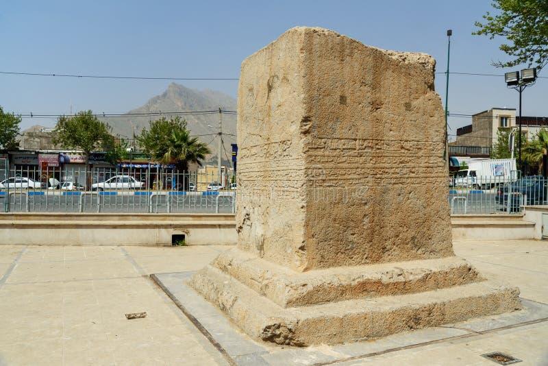 Inscribed камень с ним надпись от около 1150 Khorramabad Иран стоковое изображение